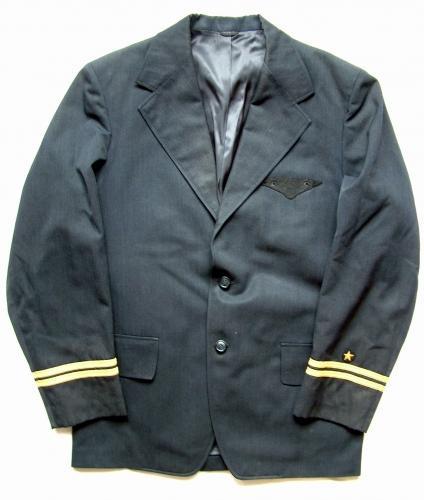 US Airline Aircrew Uniform - 1970s