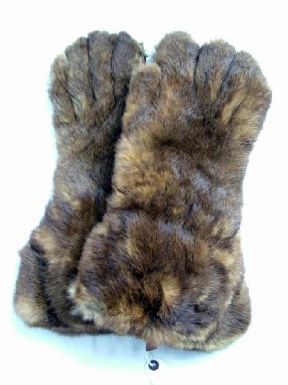 R.F.C. 'Used' Fur Flying Gloves