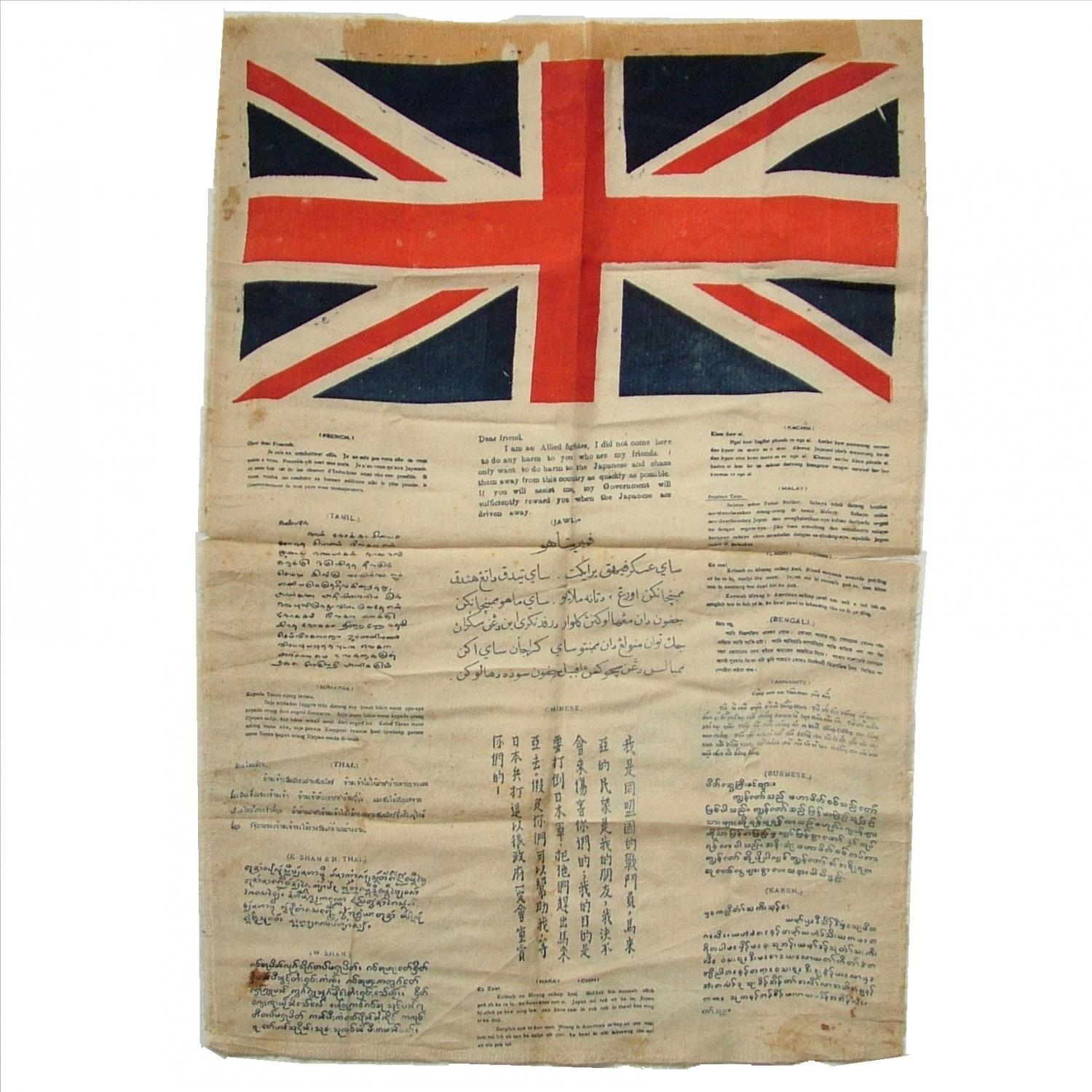 RAF/SOE Blood Chit - 17 Language, Type 1
