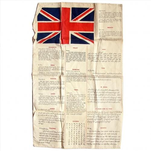 RAF/SOE Blood Chit - 17 Language, Type 2