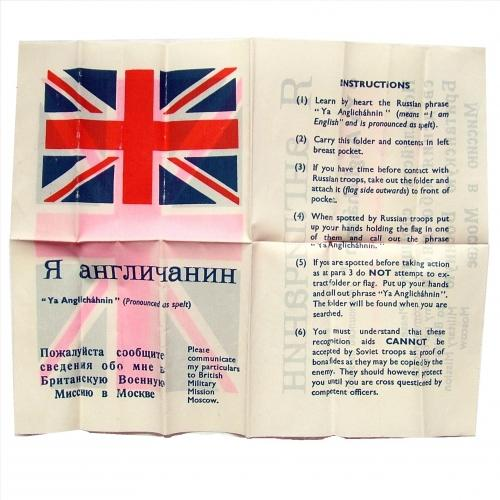RAF / SOE Blood Chit - Russian Type 2
