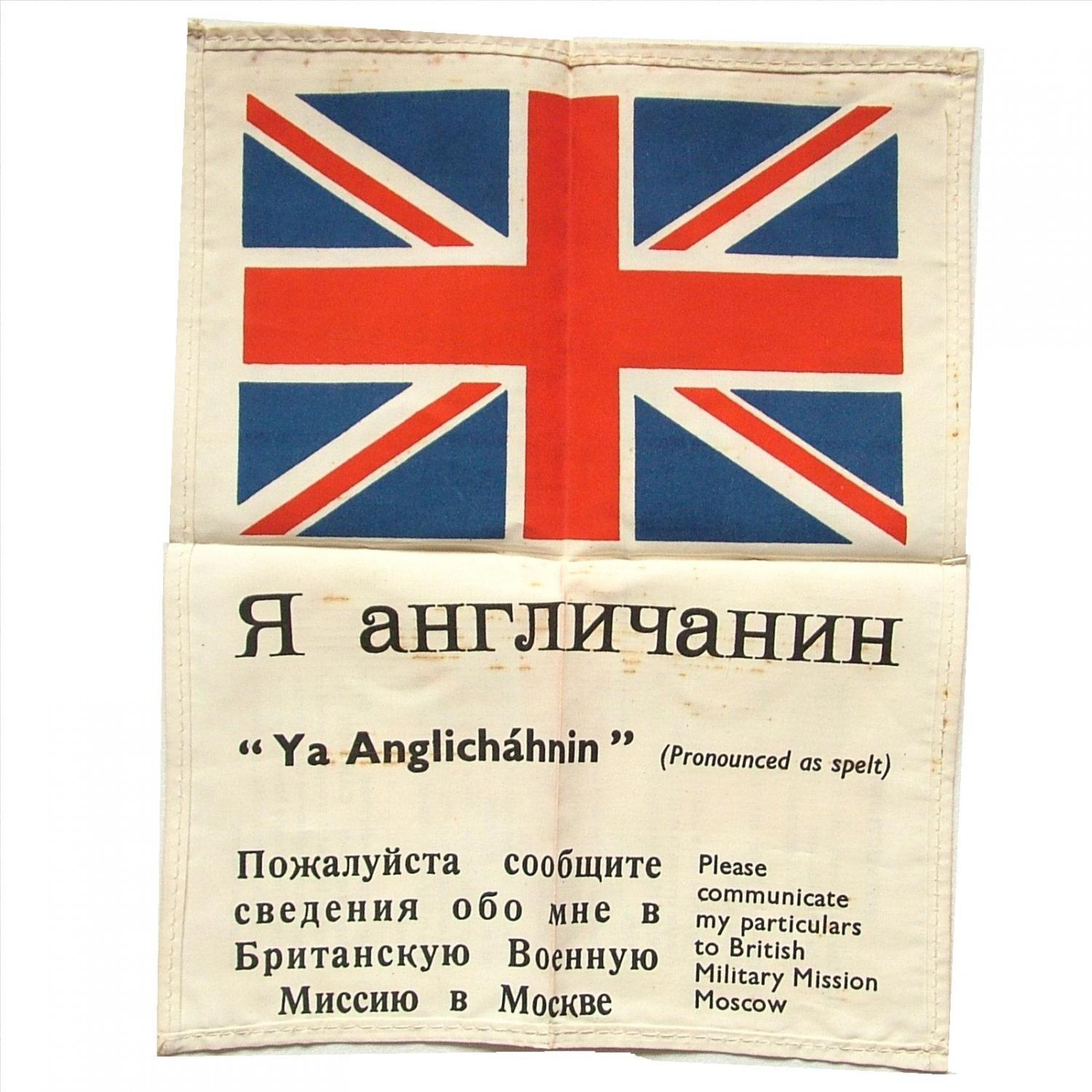 RAF / SOE Blood Chit - Russian Type 1
