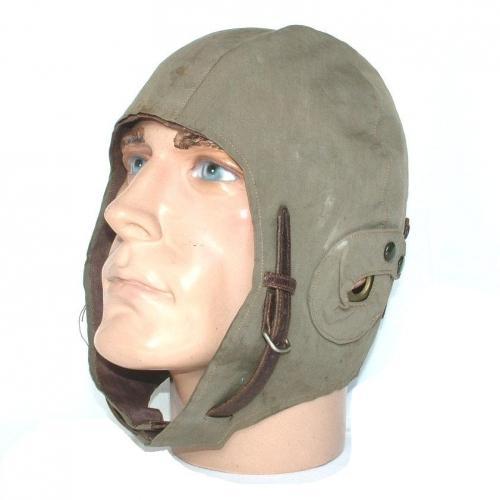 Spanish Summer Flying Helmet