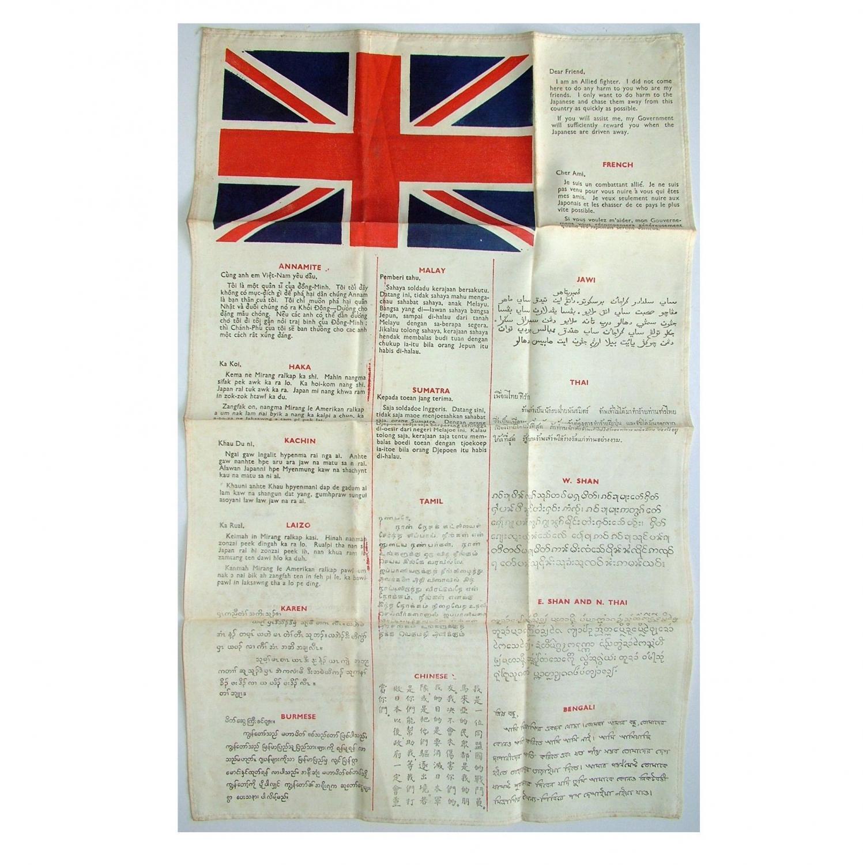 RAF / SOE blood chit - 17 language, type 2