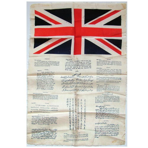RAF / SOE blood chit - 17 language, type 1