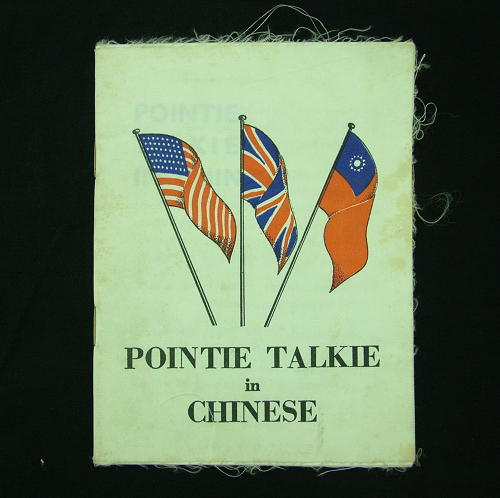 RAF issued Pointie Talkie in Chinese