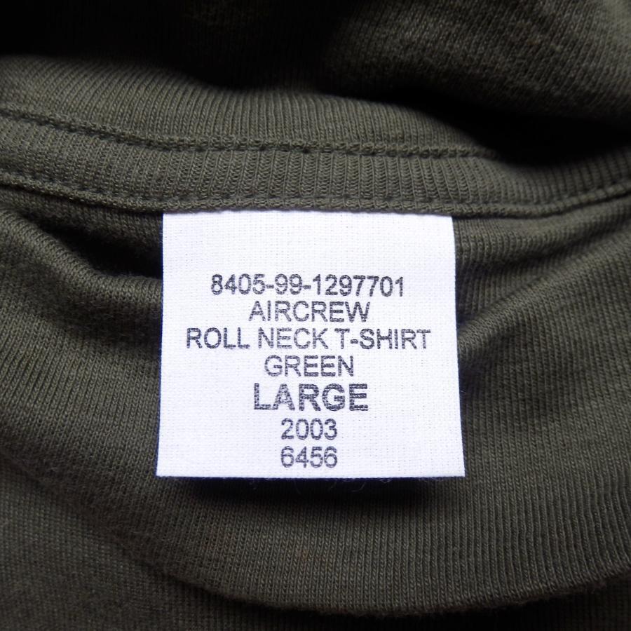 RAF aircrew T-shirt, MK.2.  Size large