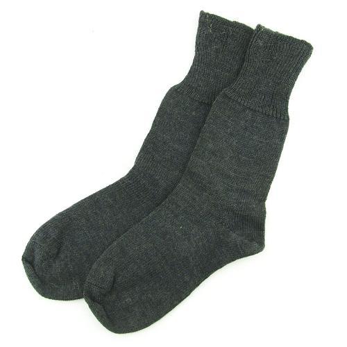 RAF socks, 1945 dated