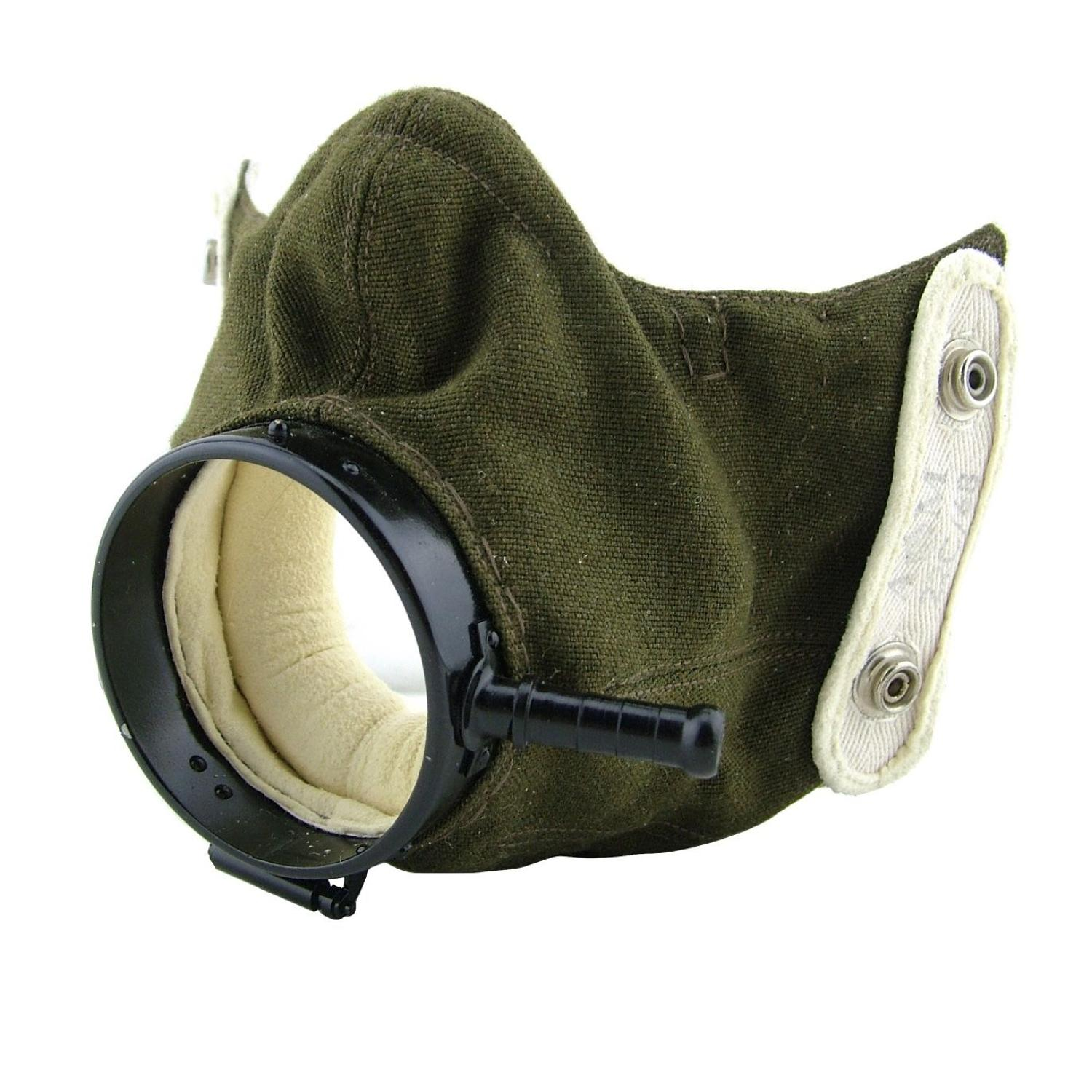 RAF type D oxygen mask - reproduction