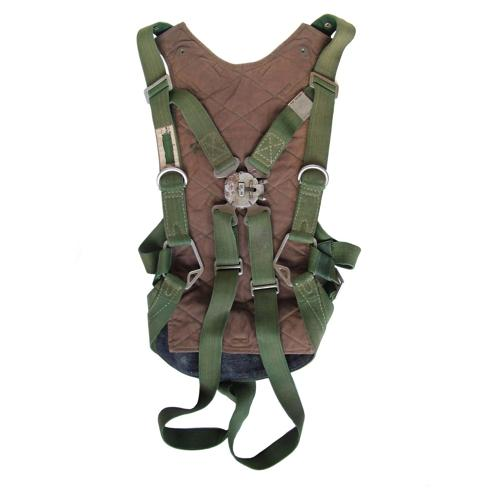 Imperial Japanese Naval parachute harness