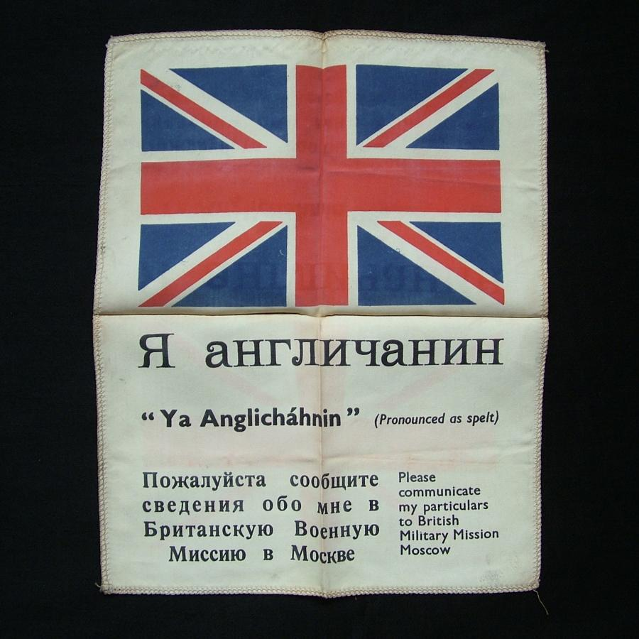 RAF / SOE Russian blood chit - type 2