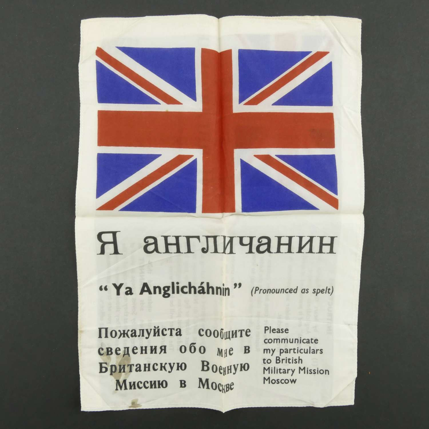 RAF Russian blood chit