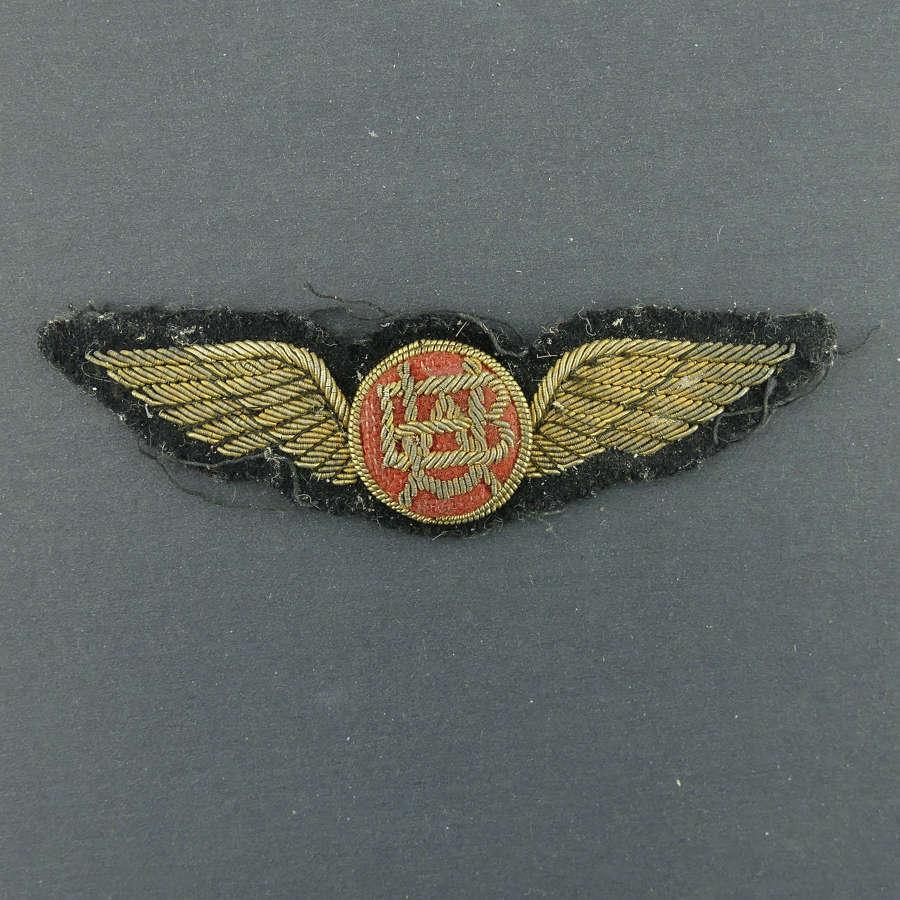 British United Airways pilot wing