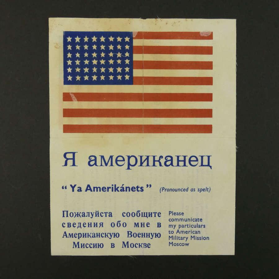 USAAF blood chit