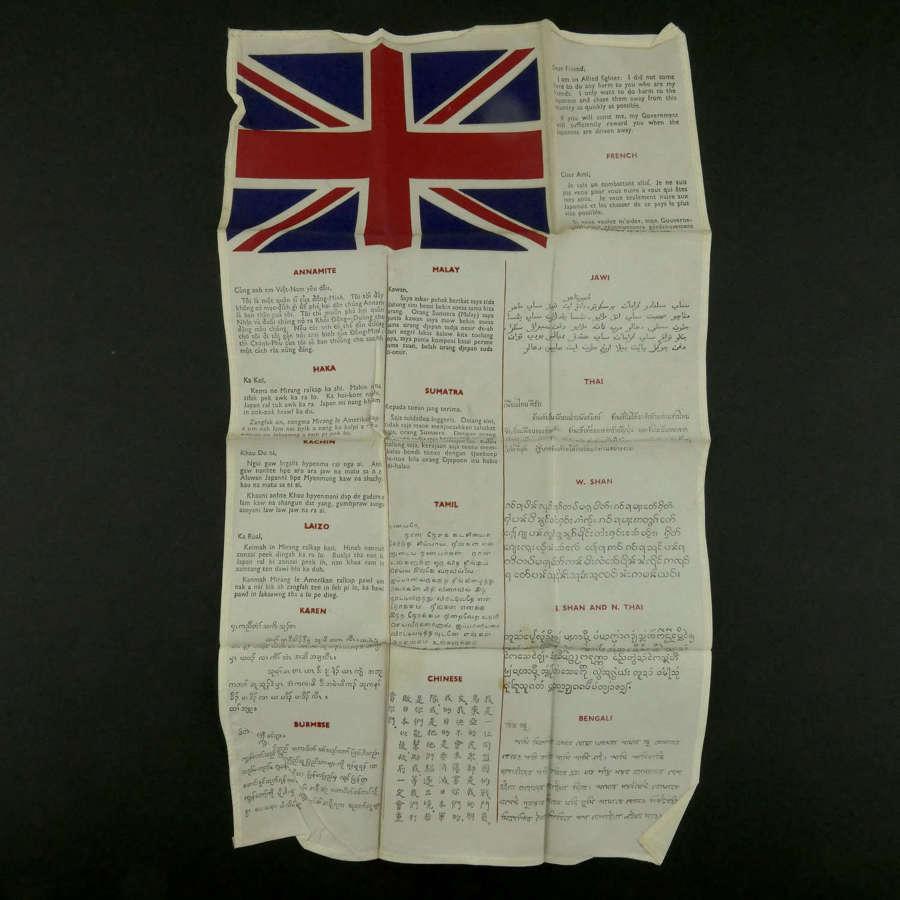 RAF / SOE blood chit, 17 language, type 2