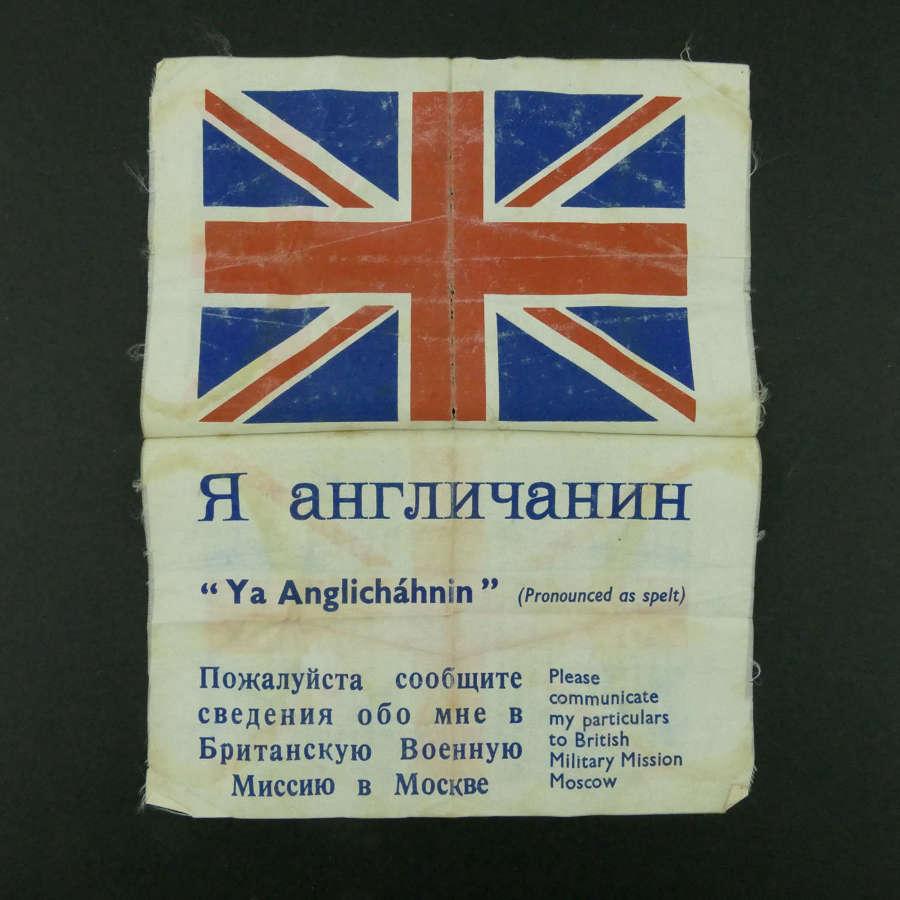 RAF / SOE Russian blood chit